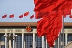 十九届三中全会2月26日至28日在京召开 将审议机构改革方案