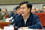 杨晶因严重违纪受到留党察看一年、行政撤职处分