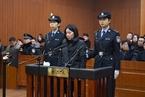 保姆纵火案被告人莫焕晶已上诉 或再换律师