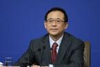 刘士余:IPO注册制改革时机不成熟 再推迟两年