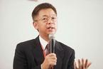 黄益平:防范系统性金融风险需要系统性策略