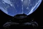 天文学家捕捉到特斯拉跑车漫游太空画面