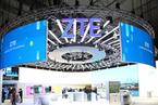 2018世界移动通信展盛大开幕 中兴通讯领衔5G商用