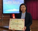 """数据新闻中心作品荣获""""中国烟草控制大众传播活动""""一等奖"""