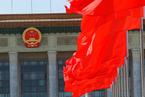 中共中央关于深化党和国家机构改革的决定