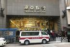 香港银行劫案嫌犯落网 作案时间不到20秒(更新)