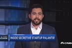 揭秘硅谷神秘的初创公司Palantir