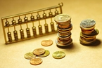 两会前瞻:2018年财政赤字率或下降 继续淡化增长