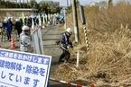 环保组织:福岛核电站核辐射影响将持续到下个世纪