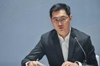 马化腾:金融风险控制跟腾讯息息相关 建议联防联控