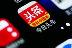 T早报|今日头条澄清融资消息不实;北京环球影城投资规模或超上海迪士尼