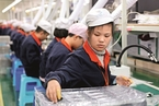 中国减贫何以成为可能?