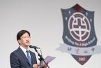 北京四中校长马景林:建雄安分校是实实在在的