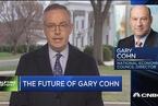 科恩辞职前曾抱怨白宫内部政治斗争比高盛还严重