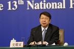 史耀斌:房地产税立法在起草完善中