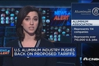 美国铝企业集体上书特朗普 称提高铝关税弊大于利