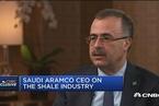 沙特阿美CEO:无惧特朗普关税政策 将扩展美国业务