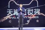 新零售|国际品牌关注中国消费市场变化 加速线上融合