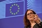 特朗普计划签署钢铝关税 欧盟欲实施报复