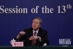 周小川:全球货币政策从数量宽松退出是好事
