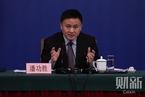潘功胜:欢迎彭博将中国债券纳入彭博巴克莱全球综合指数