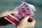 周小川谈人民币国际化:主要政策均已出台 主要看市场参与者意愿