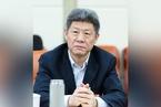 最高法院副院长李少平:从制度上防范冤假错案