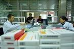 国家医保局组建方案亮相 强化医疗服务外部制约
