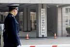 """""""李文亮""""等63件商标申请被驳 律师呼吁抵制恶意抢注"""