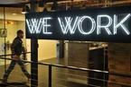 WeWork与蚂蚁金服联手 试水免押租用办公空间