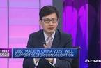 瑞银:中国市场的投资机会非常多