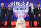 富士通携手上海仪电成立合资公司 共同推动中国智能制造产业发展