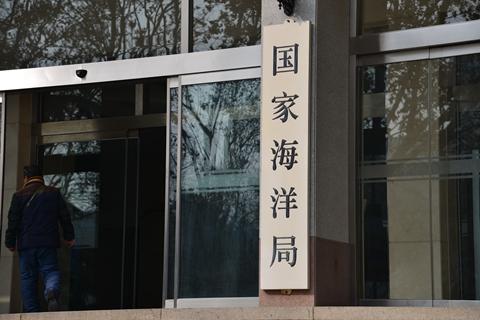 吕彩霞:海洋局没了我很难过 部门职能划分还有待厘清