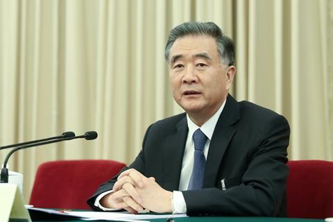 人事观察 汪洋领衔新一届全国政协领导层 14人新当选副主席