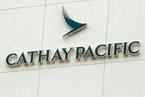 国泰航空去年亏损12.6亿港元 扭亏为盈现曙光