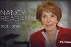 库德罗:南希·里根对美国的贡献非常大