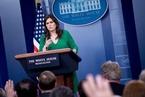 美国首次因俄罗斯干涉大选发起制裁