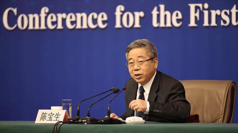"""【直播结束】教育部部长陈宝生就""""努力让每个孩子都能享有公平而有质量的教育""""答记者问"""