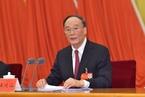 国家副主席王岐山获聘中国红十字会名誉会长