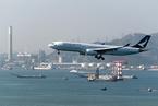 国泰航空刁志辉:香港仍保持中转优势