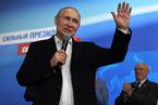 普京第四度当选俄罗斯总统 得票率约七成六