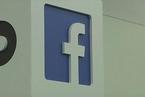 """Facebook被曝使用""""秘密警察""""找出泄密者"""
