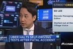 Uber自动驾驶汽车撞死行人 未来发展仍非坦途