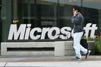 微软云在华连续四年三位数增长 瞄准中企出海