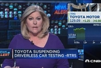 受Uber事故影响 丰田汽车宣布暂停自动驾驶测试