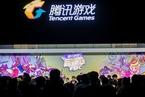 腾讯、盛大游戏约3.6亿元投资韩国游戏公司