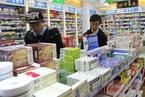 全国首个省级电子处方试点启动 零售药店春天到了?