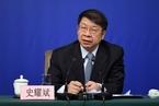 史耀斌任全国人大常委会预算工委主任 升为正部级