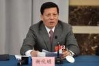 谢伏瞻出任中国社科院院长 曾两获孙冶方经济学奖