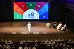 科威特超千亿美元项目招商 加速市场开放